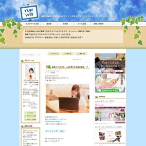 アメブロカスタマイズ・ホームページ制作 yukiweb