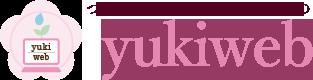 船橋市、鎌ヶ谷市 つくって・育てる ホームページ制作のyukiweb