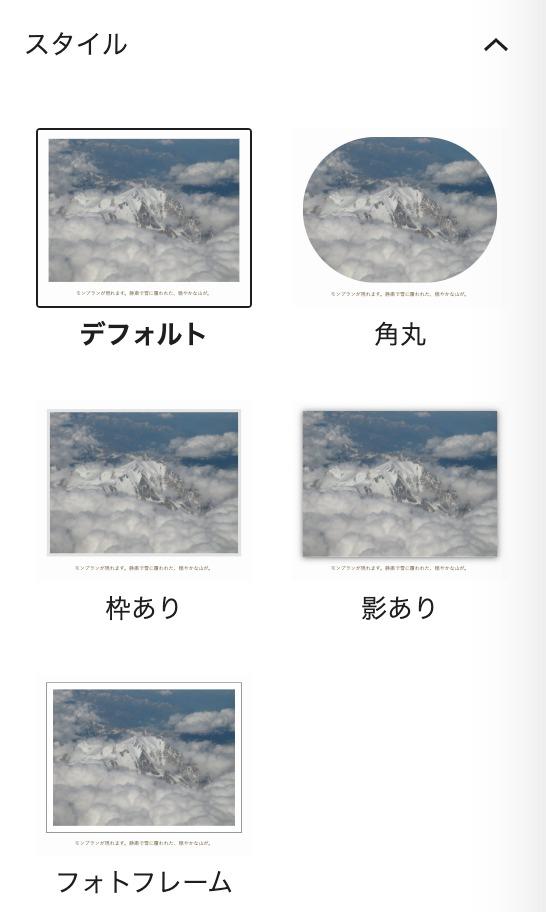 SWELLの画像加工