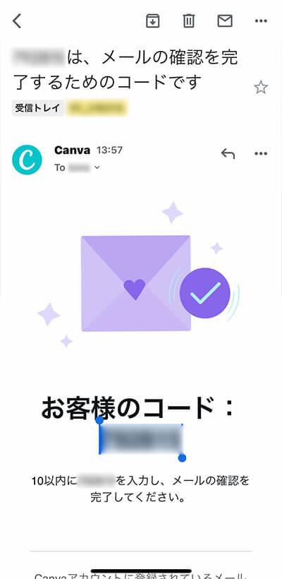 お得にCanva Proを使える方法を検証してみました!
